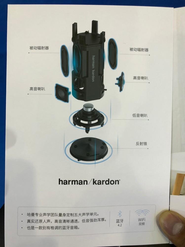 海美迪视听机器人视听版的箱体结构相较传统音箱有这很大的不同,因此哈曼采用了全新的结构设计,为了确保新一代音箱系统应有的特征与音质。哈曼金耳朵专业声学团队量身定做了五大扬声器单元。