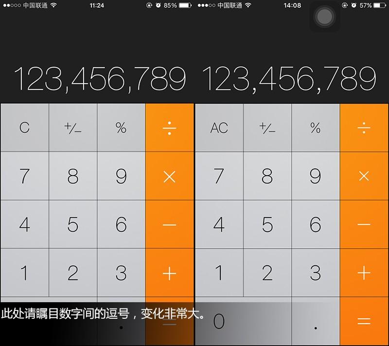 又粗又直 组图带你看iOS9全新字体变化