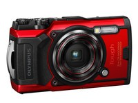 <strong style='color:red;'><strong style='color:red;'>奥林巴斯相机</strong></strong>TG-6太原大恒有售3199元