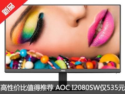 ���Լ۱�ֵ���Ƽ� AOC I2080SW��53