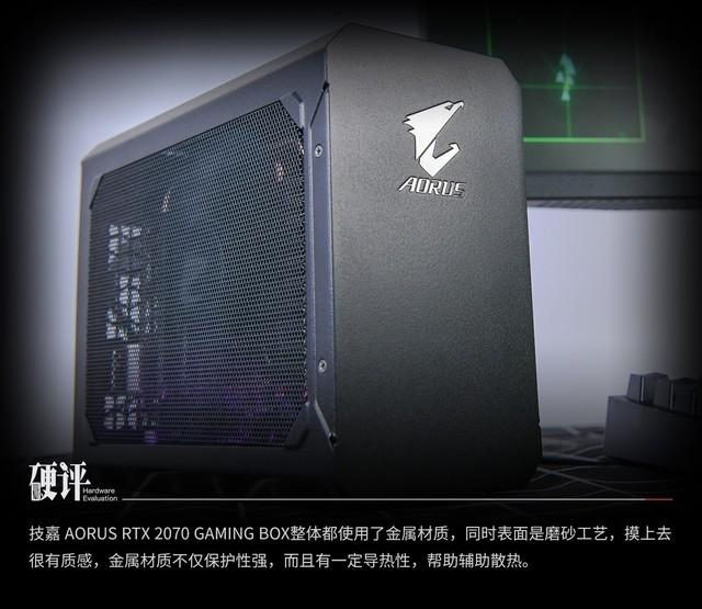 超極本為何能玩3A 技嘉 RTX 2070 顯卡塢圖評
