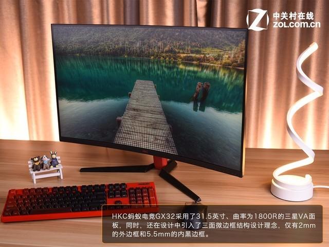 竞技感燃爆 HKC蚂蚁电竞165Hz显示器赏析