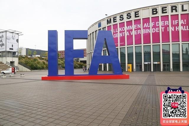 """中关村在线小伙伴们前往IFA展会现场,这次终于可以近距离看""""IFA""""地标了。"""