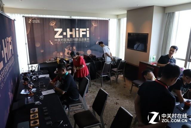 顶级旗舰汇聚 中关村在线Z·HiFi品鉴会如期而至