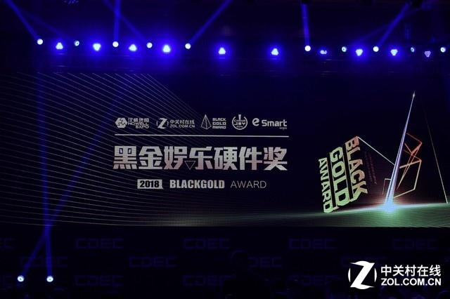 ChinaJoy中关村在线黑金奖颁奖典礼图赏