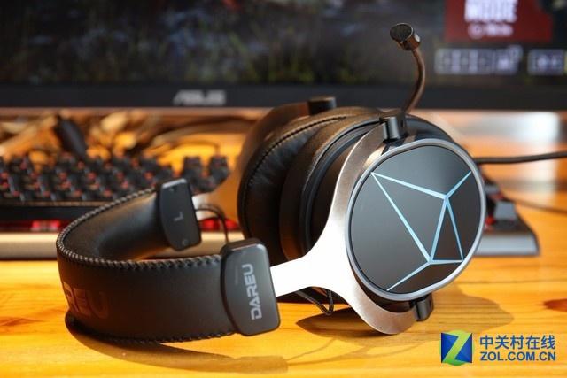 那一缕迷人的蓝 达尔优 EH722升级版电竞耳机