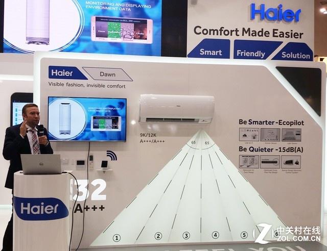 加速布局全球市场 海尔空调新品亮相米兰